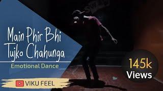 Tiger Shroff amp; Piyush Bhagat  Amazing Dance  VIKU FEEL
