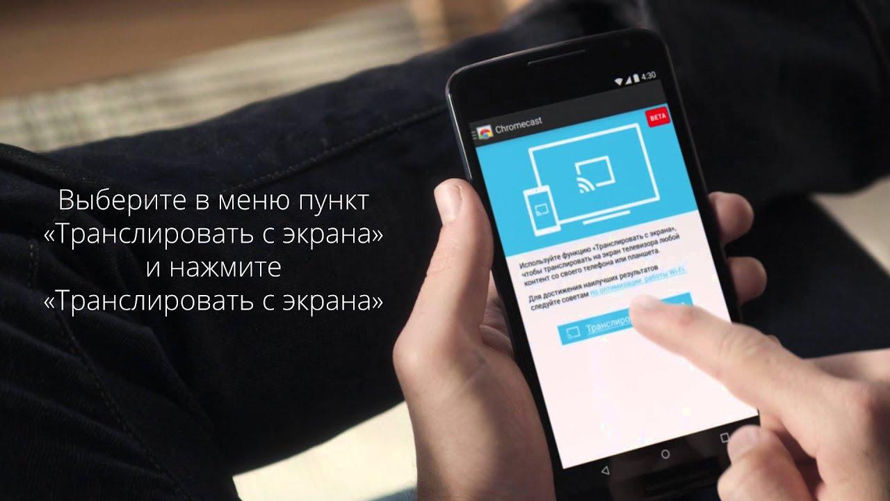 D2017 - телефон с огромным экраном и ТВ - YouTube