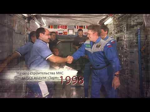 """РКК """"Энергия"""" уже 73 года осваивает космос."""