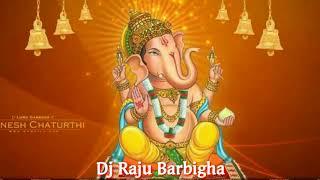 Dewa Ho Dewa  Tumse Barkat Kon (Ganpati New Song)Dj Compitition Song  By Dj Raju Barbigha