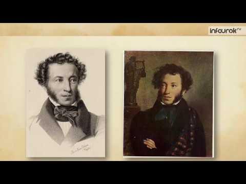 14  Жизненный и творческий путь А С  Пушкина