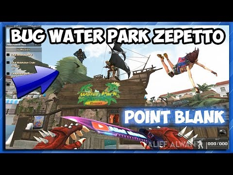Water Park Bug Point Blank Zepetto