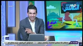الماتش - أحمد عفيفي: أتوقع تأهل مصر لربع نهائي أمم أفريقيا..  ومواجهة الجزائر في نصف النهائي