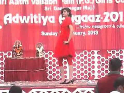 Cultural Show Aagaaz 2013