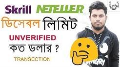 Skrill & NETELLER Limited Problem | Transaction Failed Issue