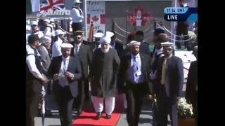 Jalsa Salana Canada 2016: Flag Hoisting Ceremony with Khalifa of Islam - Islam Ahmadiyya