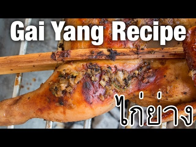 Video recipe of kai yang garlic chicken giga recipes video recipes cook turning every 5 minutes until chicken is tender and skin crisp serves 4 note especially good cooked on the barbecue chao praya thai restaurant and forumfinder Choice Image