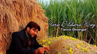 Gurdas Man New Song 2020   Yara Dildara We   Cover By   Tanvir Dhaingal   STGS  