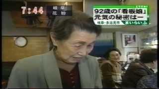 2007年03月02日放送 メーテレ(名古屋テレビ)のどですか!(現:ドデス...