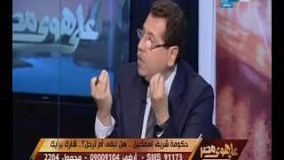 """سعد بدراوى لـ""""خالد صلاح"""": """"ما تتحدث عنه الحكومة لا يتحقق"""""""