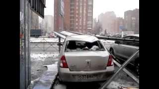последствия падения рекламного щита на авто(, 2012-12-02T18:25:02.000Z)