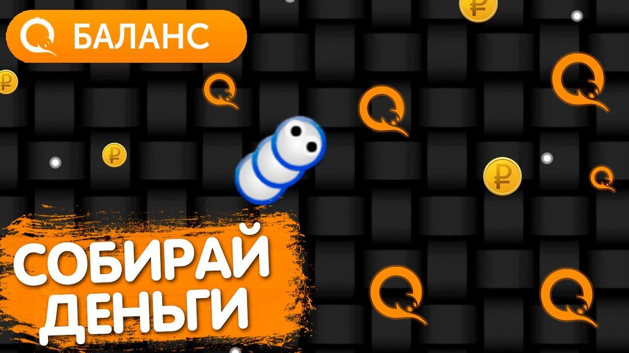 рулетка марафон рулит!))