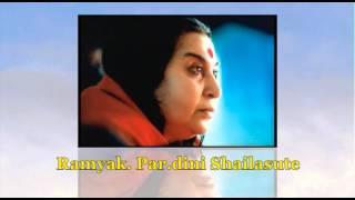 Bhajan -  Ayi Giri Nandini - Sanskrit 02