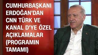 Cumhurbaşkanı Erdoğan ile Seçim Özel 07.06.2018 Perşembe (tamamı)