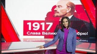 """Бузова снялась в сериале """"Чернобыль. Зона Отчуждения"""" 🎥"""