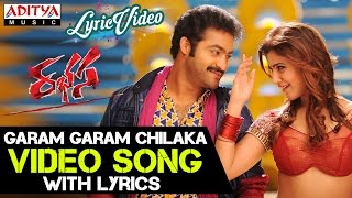 Garam Garam Chilaka Video Song With Lyrics II Rabhasa Songs II Jr.Ntr , Samantha, Pranitha