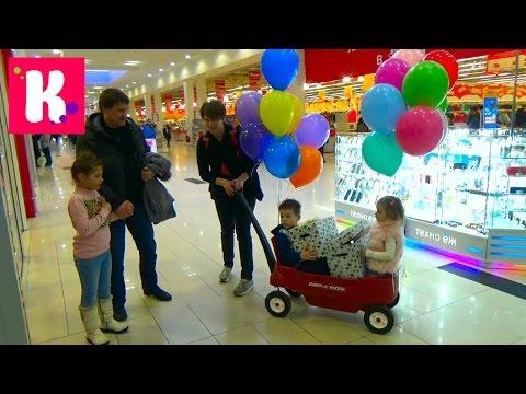 1.000.000 ПОДПИСЧИКОВ на Канале Miss Katy раздаём подарки детям 1 million subscribers VLOG