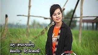 Lao Song Hits #27