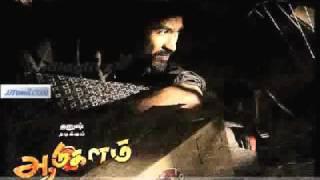 Ayyayo Song HD S.P.Bala_Aadukalam Movie