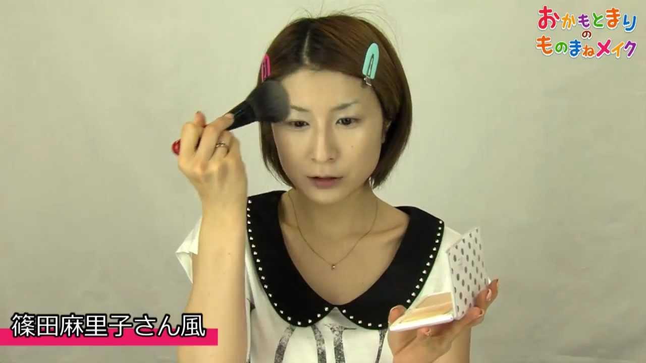 麻里子 年齢 篠田
