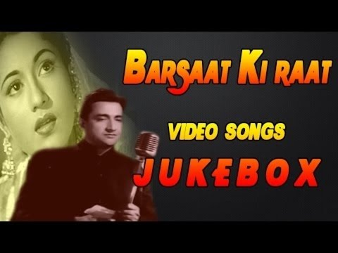 Barsaat Ki Raat | All Songs | Bharat Bhushan & Madhubala's Combinational Songs | Jukebox