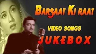 Barsaat Ki Raat | All Songs | Bharat Bhushan & Madhubala's Combinational Songs | Jukebox
