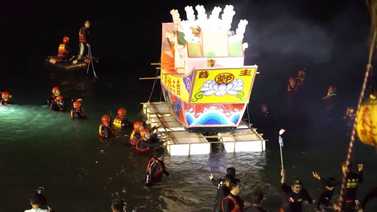 【4K】2016基隆鷄籠中元祭遊行&放水燈 - YouTube