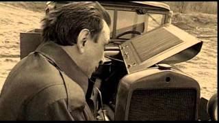 Задняя Передача - Автомобили Войны