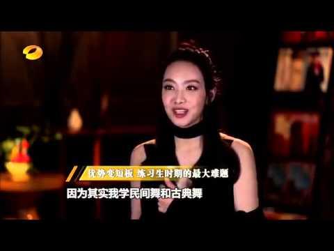 [SUB ESPAÑOL] 160423 Victoria f(x) Hunan TV «新闻当事人» People in News Interview