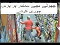 small child stealing purse at seaview karachi  chor jaib katra at seaview