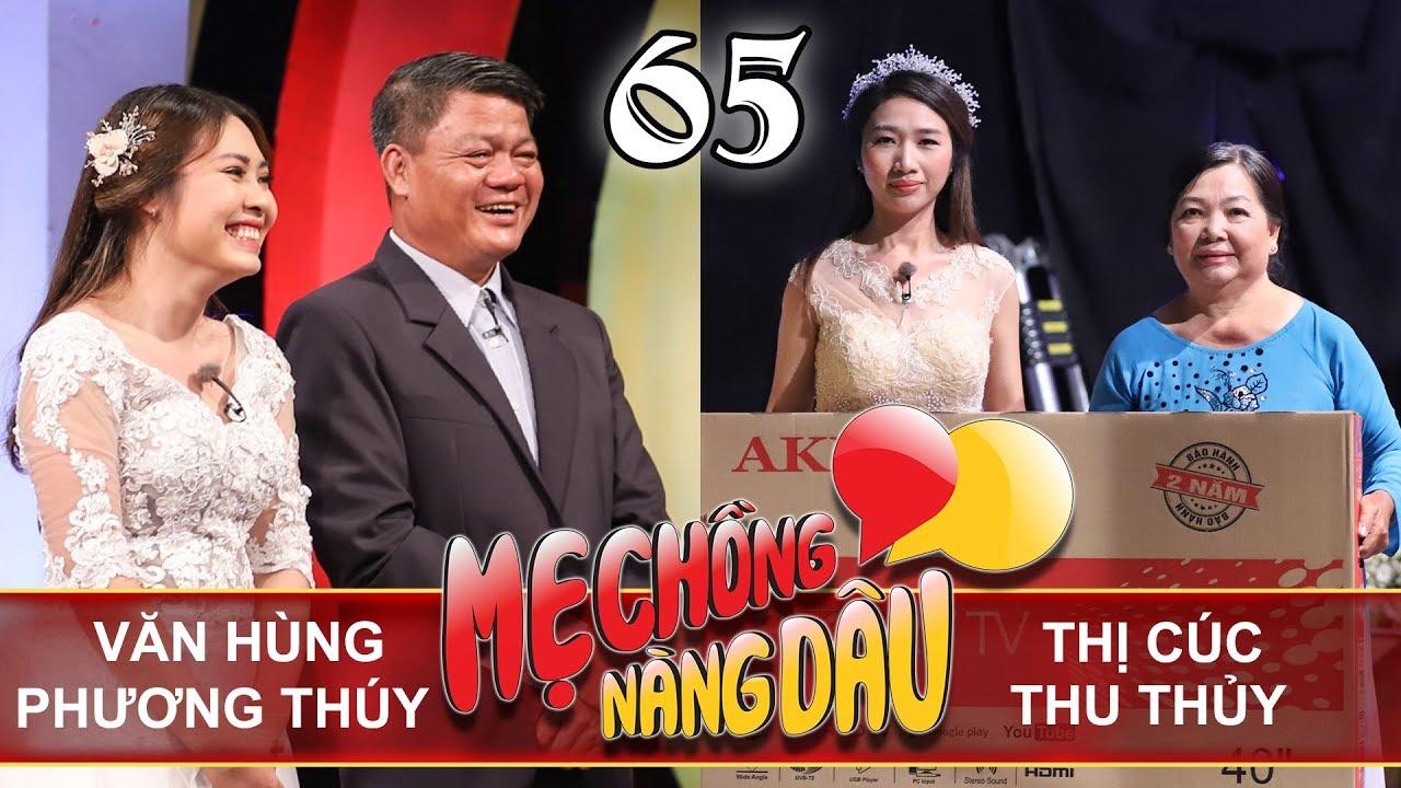 MẸ CHỒNG - NÀNG DÂU | Tập 65 UNCUT | Văn Hùng - Phương Thuý | Thị Cúc - Thu Thủy | 090618 ?