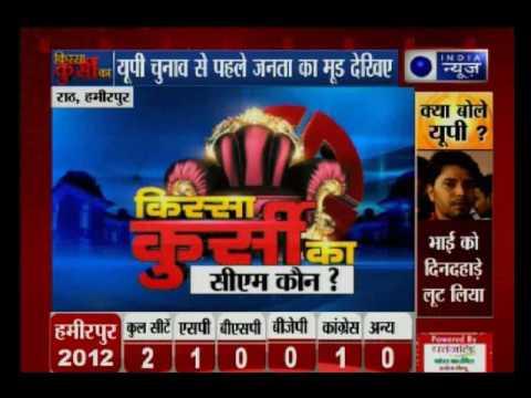 Kissa Kursi Ka: Who will form the Government in Uttar Pradesh?