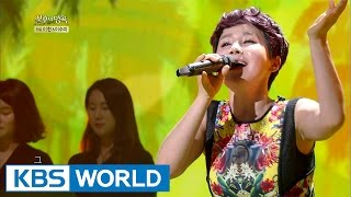 Park hyekyoung - goodbye | 박혜경 잘 있어요 [immortal songs 2 ...