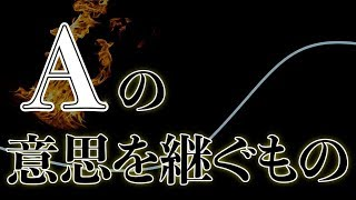 [LIVE] 【FGOガチャ】閻魔亭イベ開催中!!激ウマポイントを周回【ネタバレ全開注意】