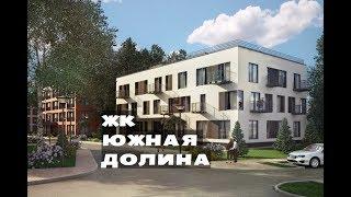 видео Новостройки в Реутове: 23 объектов от застройщика