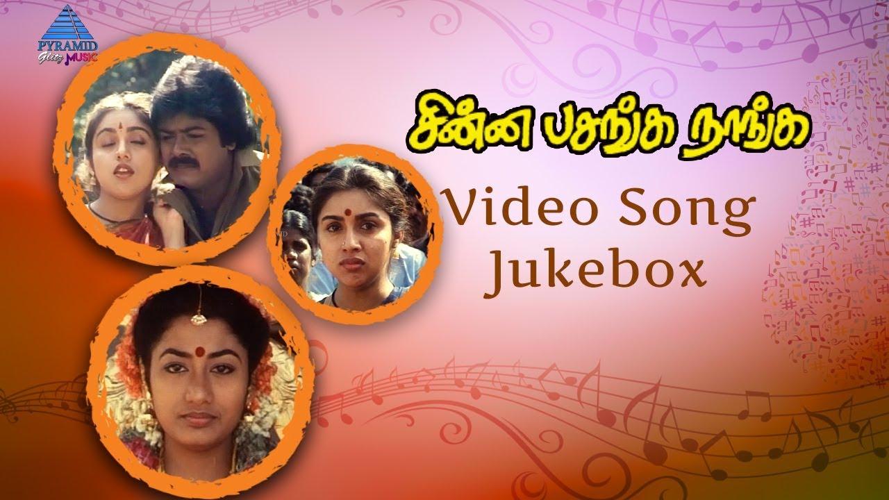chinna pasanga naanga tamil movie songs video jukebox