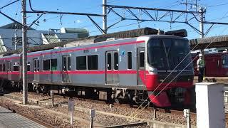 [併結試運転‼️]名鉄3150系 3167f+名鉄9500系 9501f(試運転本宿行き)豊明駅 発車‼️