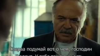 Скачать Карадай 140 серия 189 Русские субтитры