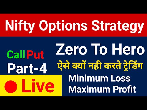 🔴Nifty Options Strategy Live Trading | Zero To Hero Strategy part4 | Best options strategy.