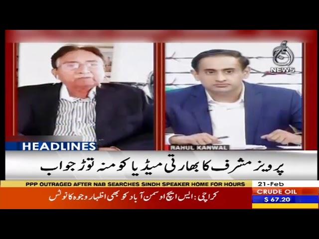 Headlines 3 PM | 21 February 2019 | Aaj News