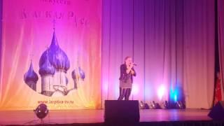 �������� ���� Танцы на стеклах ( Настя Орлова) ������