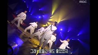 2000 King of the camp(Shinhwa), 킹카 스페셜(신화), Music Camp 20001230