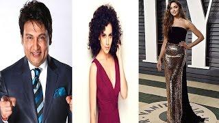 Did Shekhar Suman Takes A Dig At Kangana?   Deepika Repeats Her 2012 Red Carpet Look For Oscars
