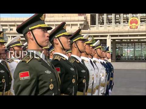 China: Putin arrives in Beijing on two-day visit