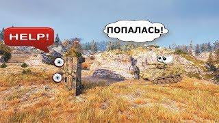 ПРИКОЛЬНЫЕ моменты из World of Tanks (АРТА НАГИБАТОР) #82