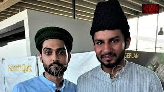 Introductory Live Session 22 With Azeezam Bilal Nawaz Sahib 7January 2021,1PM German Time InshaAllah