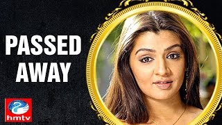 Actress Aarthi Agarwal is No More | Failure of Liposuction | HMTV