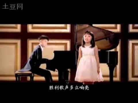 Yang Peiyi - Ode to Motherland |  杨沛宜 - 歌唱祖国