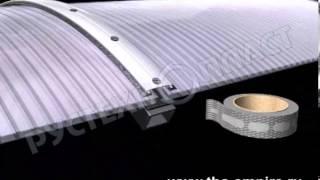 видео Навес для автомобиля из поликарбоната сварной продажа, установка, монтаж