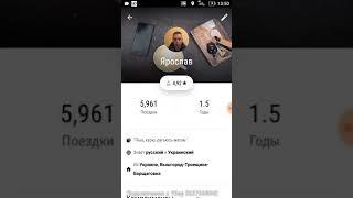видео такси в Киеве от 30 грн